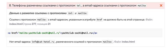 Screenshot 2020-11-05 at 12.38.08