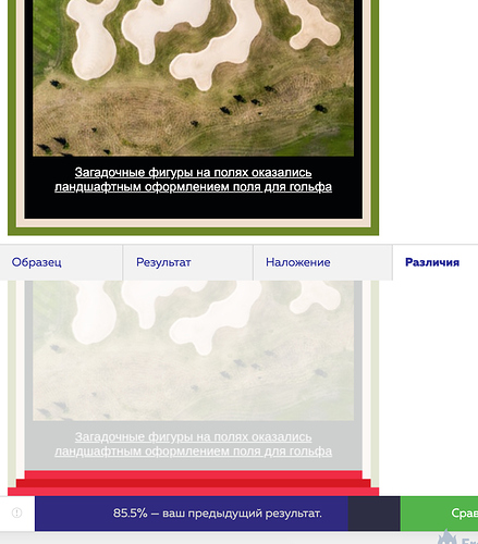 Снимок экрана 2020-09-13 в 10.03.42