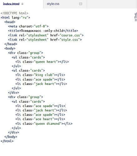 Screenshot 2020-08-19 01.32.27