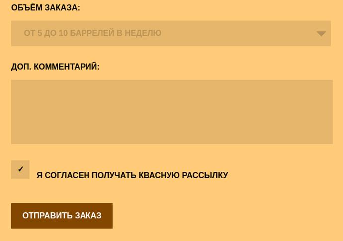 Screenshot_2020-06-22 Кексби Финальное испытание