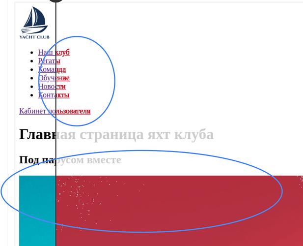 Screenshot 2020-11-05 at 12.50.06