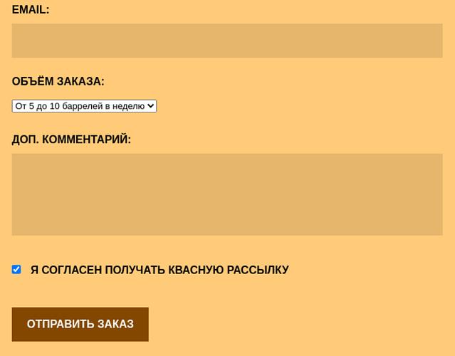 Screenshot_2020-06-22 Кексби Финальное испытание(1)