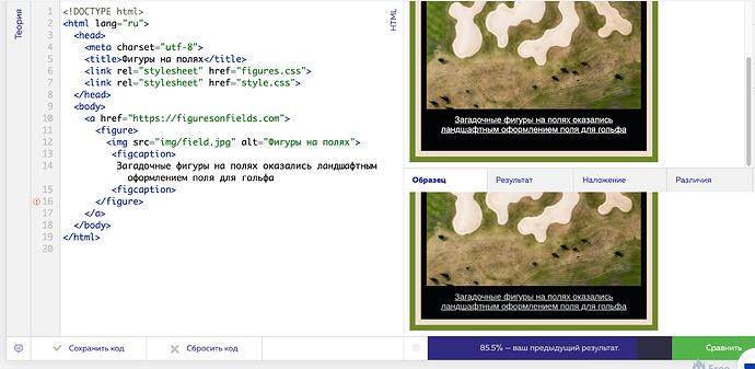 Снимок экрана 2020-09-12 в 14.03.17