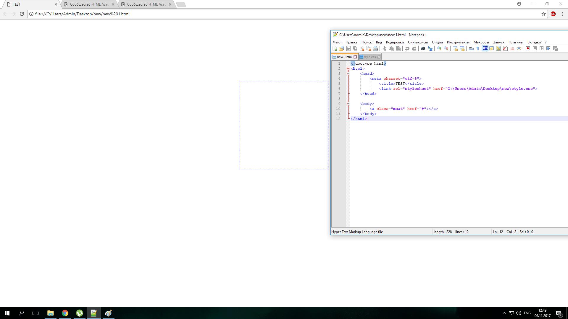 к html картинками в с путь папке