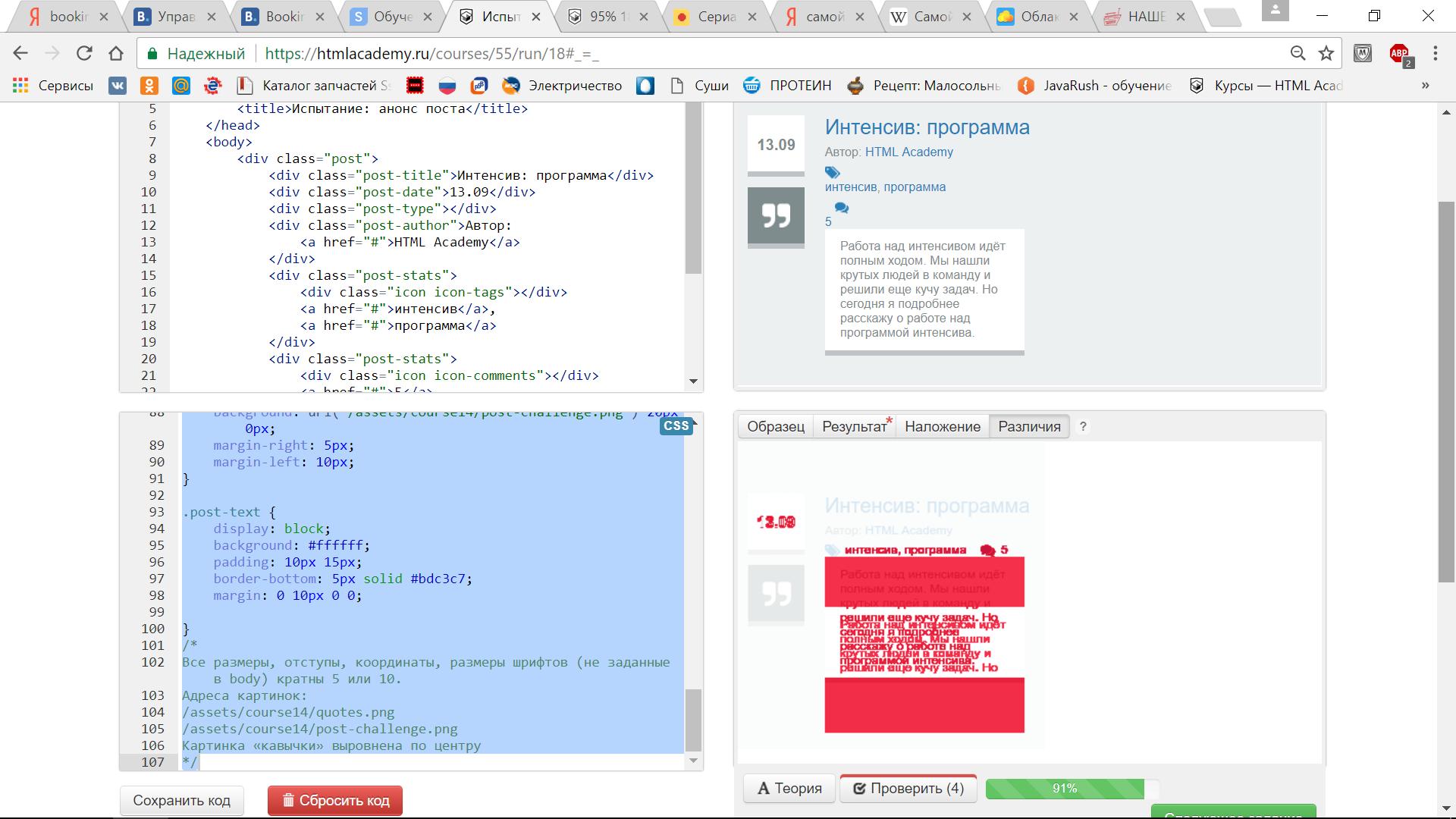 Как сделать отступ в html для картинки