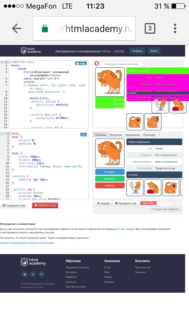Вид от третьего (3-его) лица в CSS - PlayersLife 79