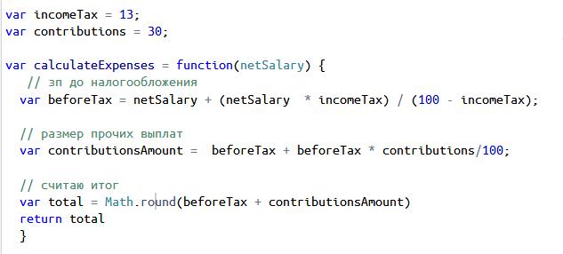 Screenshot_2020-06-24 Функции