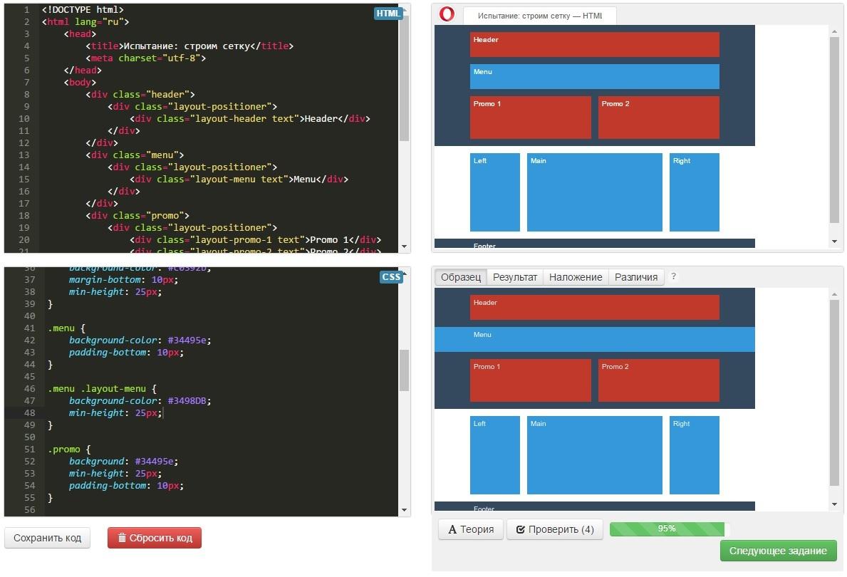 как растянуть картинку в html