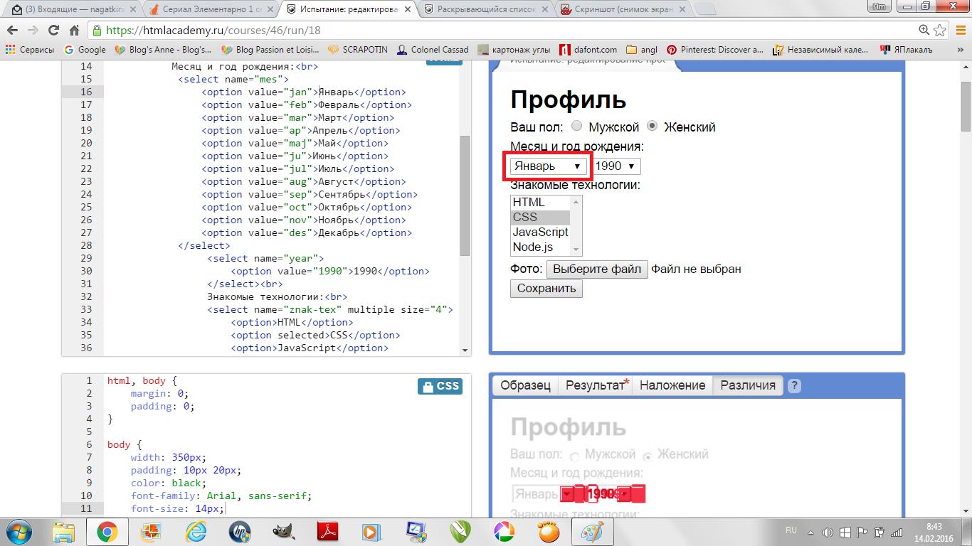 Как сделать фильтр в html